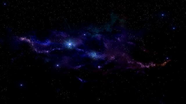 Cosmos oscuro